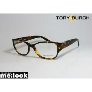 TORY BURCH トリーバーチ メガネ フレーム TY2022-1075-53 度付可|melook