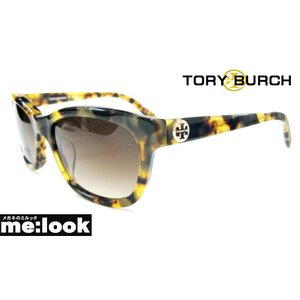TORY BURCH トリーバーチ サングラス TY7044A-50413 トータス|melook