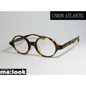 UNION ATLANTIC ユニオンアトランティック クラシック メガネ フレーム ua3604-4 度付可 丸メガネ AMIPARIS アミパリ ブラウンデミ melook