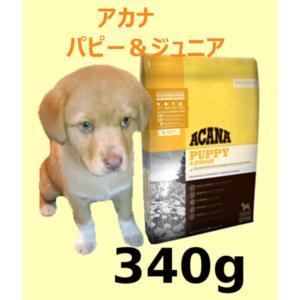 「アカナ パピー&ジュニア 11.4kg」小型〜中型犬の小犬に meltinpot