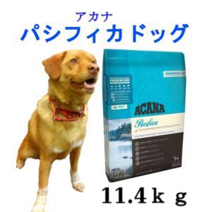 【正規品】アカナ パシフィカ ドッグ11.4kg  meltinpot