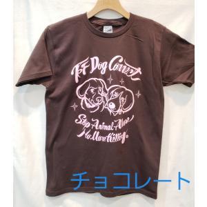 FF Dog Connect オリジナル チャリティTシャツ ライトピンクプリント メール便送料無料・代引き不可   ffdogconnect meltinpot 04