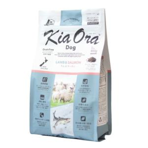 kia Ora キアオラ ドッグフード ラム 小袋 900g