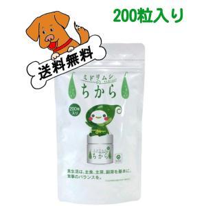 【メール便送料無料】 ミドリムシのちから 200粒 人間用 今注目の健康成分ユーグレナ( ミドリムシ )サプリメント|meltinpot