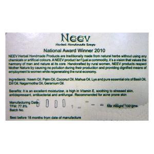 ニーブ ニーム&トゥルシ ソープ NEEV Herbal NEEM TULSI SOAP|meltinpot|03