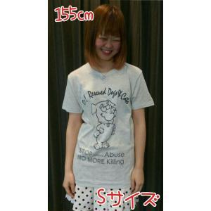 チャリティTシャツ NMK|meltinpot