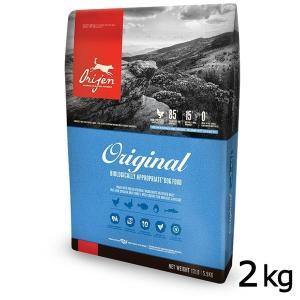 【ORIJEN RUNK UP キャンペーン3 0%OFF】【2袋セット】オリジン オリジナル 2kg meltinpot