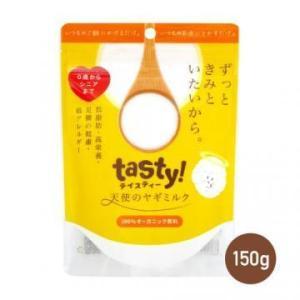 ミルク本舗のオランダ産オトナのヤギミルク50g(シニア・肥満気味の犬に)脱脂粉乳 スキムミルク【ポスト投函選択送料無料】|meltinpot