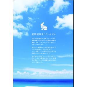 「めるぽ」オリジナル「トロピカルココナッツボディソープ」合成着色料/ラウレス硫酸不使用 |meltinpot|02