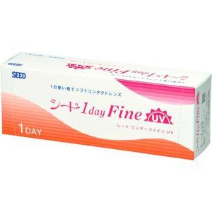 【4箱以上で送料無料】シード・ワンデーファイン UV(1日使い捨て)|melve