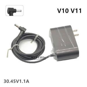 新品 Dyson ダイソン V10・V11全シリーズ対応 ACアダプター 掃除機クリーナー充電器★電...