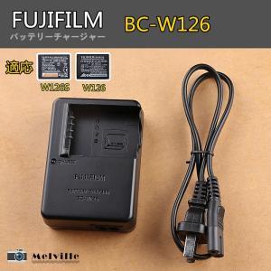 【製品仕様】   ●電源:AC100V-240V 50/60Hz ●出力電圧:DC 8.4V   6...