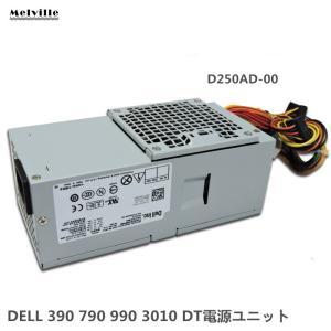 純正新品 DELL OptiPlex 390 790 990 3010 7010 9010 DT デスクトップ用 PC 250W電源ユニットD250AD-00 H250AD-00 F250AD-00 L250PS-00|melville