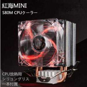 値500円のCPU放熱用シリコングリス(10g/一本)を付属します。   【製品仕様】 ■6mmヒー...