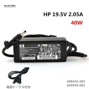 純正新品 HP MINI210-1083TU 用ACアダプター 19.5V 2.05A HSTNN-LA18充電器★PC電源
