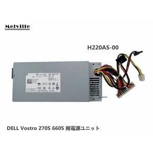 純正新品 DELL Vostro 270S デスクトップ用 PC 220W 電源ユニット H220AS-00 L220AS-00 H220NS-00|melville