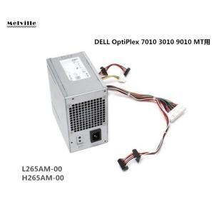 純正新品 DELL OptiPlex 7010 3010 9010 MT  デスクトップ用電源ユニット 265W L265AM-00 H265AM-00|melville