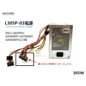 純正新品 DELL OptiPlex GX980MT GX760MT GX960MTデル デスクトップ用 PC 305W 電源ユニットL305P-03 F305P-00 H305P-02 24ピン黒色ミニ接口|melville