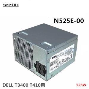 純正新品 デル DELL T3400 T410用525W電源ユニット デスクトップ電源装置48ピン N525E-00 H525E-00 YN637 YY922 M331J|melville