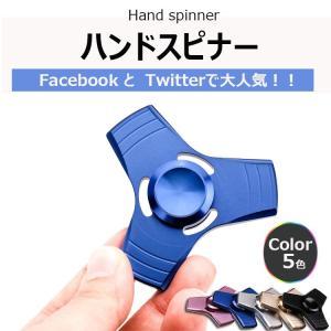 Hand spinner 金属ハンドスピナー ひし型 指スピナー Fidget spinner ストレス解消 脳トレー 大人も子供も適合 高速回転 クールおもちゃ