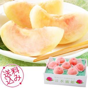 お中元 ギフト フルーツ 果物 山梨県産 水蜜姫(桃) 内祝い お祝い 誕生祝 御礼 71088|meme