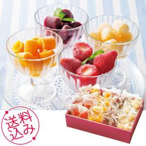 お中元 ギフト アイス 苺アイスと3種のひとくちジェラートセット 内祝い お祝い 誕生祝 御礼 71021|meme