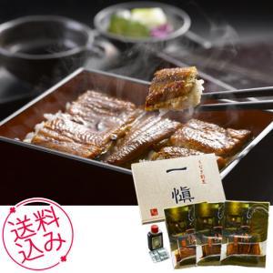 お中元 ギフト 惣菜 うなぎ割烹「一愼、」特製蒲焼 内祝い お祝い 誕生祝 御礼 71009|meme