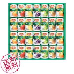 デルモンテ フルーツジュースセット お中元 内祝い お祝い お誕生日 お供え 78237|meme