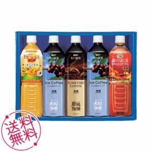 UCC・カゴメ飲料セット お中元 内祝い お祝い お誕生日 お供え 78253|meme