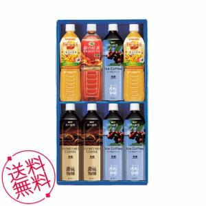 UCC・カゴメ飲料セット お中元 内祝い お祝い お誕生日 お供え 78254|meme