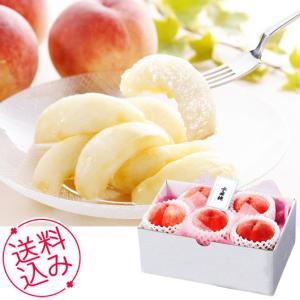 お中元 ギフト 果物 山梨の桃 送料無料 内祝い お祝い 誕生祝 御礼 70043|meme