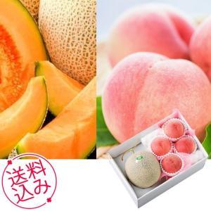 お中元 ギフト 果物 北海道メロンと桃詰合せ 送料無料 内祝い お祝い 誕生祝 御礼 70049|meme