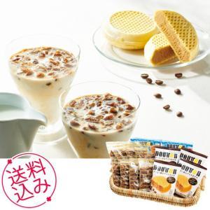 お中元 ギフト ドトールコーヒー 氷deアイスカフェ・オ・レ&コーヒーアイスモナカセット 送料無料 内祝い お祝い 誕生祝 御礼 70127|meme