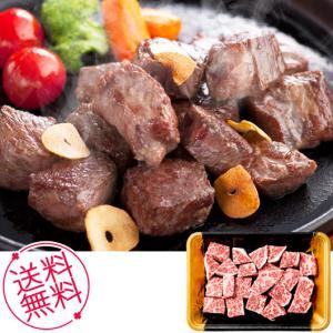 お歳暮 ギフト お肉 広島県産神石牛サイコロステーキ 送料無料 内祝い お祝い 誕生祝 御礼 80157|meme