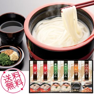 お歳暮 ギフト 麺類 石丸製麺 こだわりの麺詰合せ 送料無料 内祝い お祝い 誕生祝 御礼 80229|meme