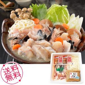 水揚げ量日本一を誇る下関漁港に揚がったあんこうを鍋用にしました。備え付けのだし・合わせみそでお好みに...