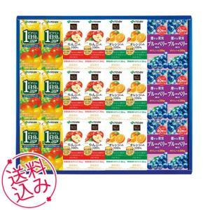 伊藤園フルーツジュース お中元 内祝い お祝い お誕生日 お供え 78250|meme