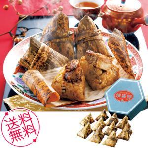 お歳暮 ギフト 惣菜 横浜中華街「耀盛號」豚角煮ちまき 送料無料 内祝い お祝い 誕生祝 御礼 80238 meme