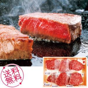 お歳暮 御歳暮 ギフト 日本6大和牛ミニステーキ 送料無料 内祝い お祝い 誕生祝 御礼 89067|meme