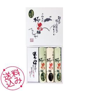 うどん県のオリーブ麺三昧セット/お歳暮、内祝い、お祝い、誕生祝、お礼|meme
