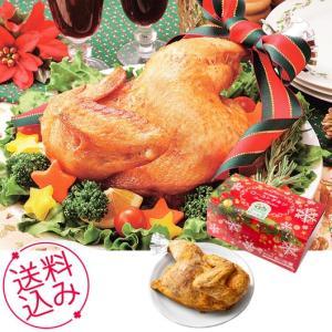 お歳暮 御歳暮 クリスマス ギフト 秋川牧園 ローストチキンハーフ 送料無料 内祝い お祝い 誕生祝 御礼 89026|meme