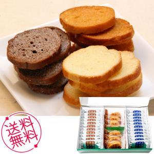 お中元 ギフト お菓子 フルールブラン 北海道ラスク3種詰合せ 54枚 送料無料 内祝い お祝い 誕生祝 御礼 70020|meme