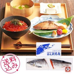 お歳暮 御歳暮 ギフト 銀毛新巻鮭と北海道産いくら 送料無料 内祝い お祝い 誕生祝 御礼 89129|meme