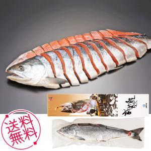 お歳暮 御歳暮 ギフト 北海道 新巻鮭 姿切り身 送料無料 内祝い お祝い 誕生祝 御礼 89130|meme