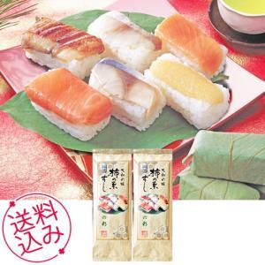 お歳暮 御歳暮 ギフト 柿の葉寿司(六彩) 送料無料 内祝い お祝い 誕生祝 御礼 89142|meme