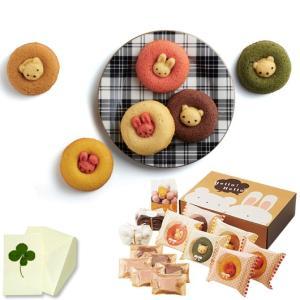 カリーノ アニマルドーナツ&焼菓子セット B 内祝い、お祝い、お歳暮、お中元、お誕生日 98036-08|meme