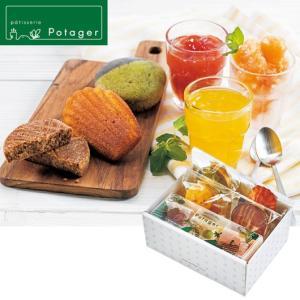 パティスリー ポタジエ 国産野菜とフルーツのジュレ&ベジスイーツ詰合せ B 内祝い、お祝い、お歳暮、お中元、お誕生日 98034-05|meme