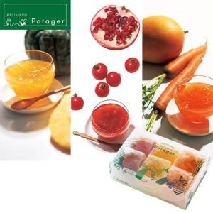 パティスリー ポタジエ 国産野菜とフルーツのジュレ詰合せ 6個 内祝い、お祝い、お歳暮、お中元、お誕生日 98034-02|meme