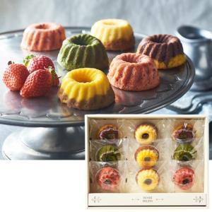 ホシフルーツ 果実のミニョン・ド・クグロフ 9個 内祝い、お祝い、お歳暮、お中元、お誕生日 98011-03|meme