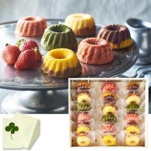 ホシフルーツ 果実のミニョン・ド・クグロフ 18個 内祝い、お祝い、お歳暮、お中元、お誕生日 98011-06|meme